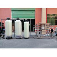 Wholesale 2000L/H Softener RO System Hardness TDS Remove For Boiler Industrial Water Filter from china suppliers
