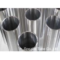 Wholesale Astm B446 , Astm B443 Alloy 625 Uns N06625 Nickel Alloy Tubing / Nickel Alloy Pipe from china suppliers