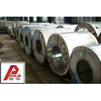 Wholesale Customized PE SMP PVDF Painting PPGI Steel Coil / prepainted galvanized steel coil from china suppliers