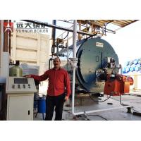 Quality 10 Tph Diesel Oil Steam Boiler Industrial Steam Boiler For Rice Mill Paper Mill for sale