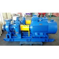 China Delivery 010  chemical process pump    11 for sale