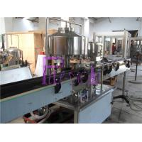 Wholesale 12 Heads Linear Rotary Can Filling Machine For Juice / Milk / Tea Drink from china suppliers