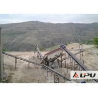 China Secondary Stone Crushing Plant For Sand Making Industry , Stone Crusher Machinery on sale
