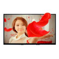 Wholesale Customized 3D Outdoor Digital Signage Display With High Quality,Without 3 d Glasses from china suppliers