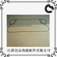 Wholesale Pasted Shell And Tube Heat Exchanger Gasket  Globle Standard Marine Grade from china suppliers
