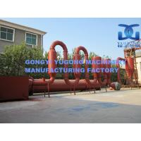 Wholesale Yugong Factory power saving sawdust dryer machine from china suppliers
