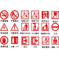 Wholesale Reflective Safety Signs , Plastic Yard Signs For Home / Public from china suppliers