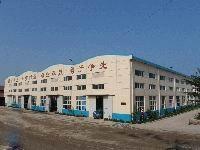 Qingzhou Huatu Electric Fan Co., Ltd.