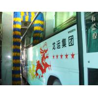 Autobase car washer in Longyun group for sale