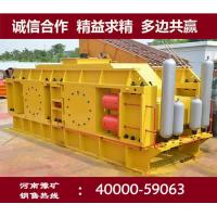 Wholesale Roller Crusher Sand Manufacturing Machine For Medium Hardness Materials from china suppliers