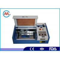 Best High Accuracy Co2 Portable Laser Engraving Machine For Glass DSP Control wholesale