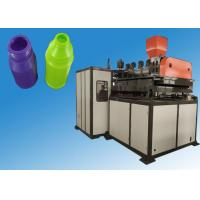 Best BT-280 Extrusion blow molding machine for PP,HDPE PLASTIC WITH 0-5000ML wholesale