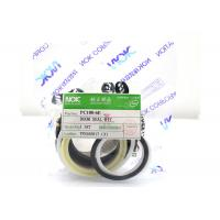 Wholesale PC100-6E Komatsu Engine Repair Kit / Boom Cylinder Seal Kit 707-98-36200  6D102 from china suppliers