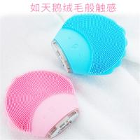 Wholesale Factory price USB Rechargeable Mini Makeup Mask Washing Cleanser Electric Sonic Face Cleansing Facial Silicone Brush from china suppliers