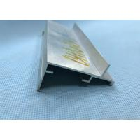Wholesale High Strength Aluminium Partition Profiles Male Partitioning Anti Corrosive from china suppliers