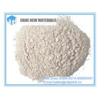 Quality Argriculture Zeolite With High CEC to absorb heavy metals from soil and help for sale