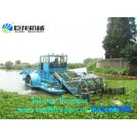 Wholesale Aquatic Weed Cutting Ship from china suppliers