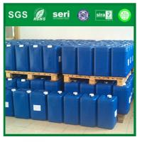 China alcohol ester solvent for sale