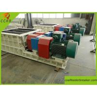 Wholesale 700TPH Double Toothed Roller Crusher from china suppliers