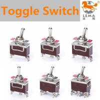 China Lema toggle switch safety cover on sale