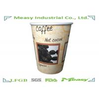 Wholesale 7.5oz Single Wall Disposable Tea Cups Logo Printing Takeaway Coffee Cups from china suppliers