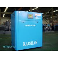 Buy cheap 126 CFM Mini Rotary Screw Air Compressor , 3.6m³ / min Oil Free Air Compressor from wholesalers