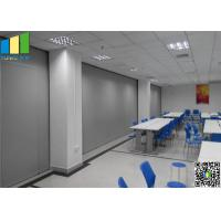 China Classroom Movable Doors Mobile Wall Partition Panel For Auditorium Removable Doors on sale