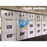 China KYN28-24 Indoor AC Metal Armored Pull-out Switchgear for sale