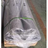 China Medical Equipment Lead Sheet Metal 3 mm Thick for Radioactive Protection on sale