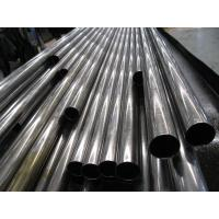 Best Automotive Cold Drawn Welded Precision Steel Tubing EN10305-2 E195 E235 E355 wholesale