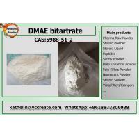 Wholesale CAS 5988-51-2 Nootropics Bulk Powder DMAE Bitartrate For Brain Health from china suppliers