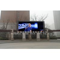 Best Custom SMD Video Wall Led Display , Large Outdoor Led Full Color Display wholesale