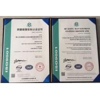 FoShan Shunde Wenying Electric Manufacturing Co.,Ltd Certifications