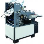 China Full automatic self-self pocket envelope making machine for sale