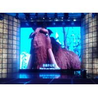 Buy cheap Aluminum Indoor Rental LED Display Screen P3 SMD Super Thin LED HD Video from wholesalers