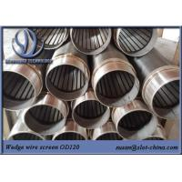 Buy cheap Water Well Water Treatment Johnson Screen Wedge Wire Screen Slot Tube from wholesalers