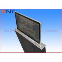 Wholesale 21.5 Inch FHD Screen Electric LCD Monitor Lift For Conference Room from china suppliers