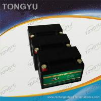 Wholesale Lightweight Motorcycle Battery LiFePO4 Starter Battery 12V 5Ah 1000g from china suppliers