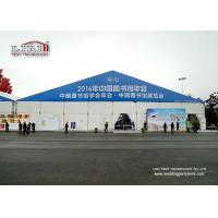 Best 40m Temporary and Waterproof Outdoor Exhibition Tents With White PVC Cover  for Library Show wholesale