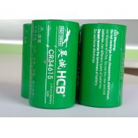 Low Self Discharge Lithium Manganese Dioxide Battery With Multiple Safety Design