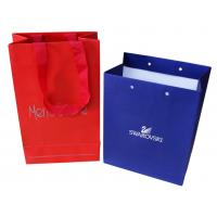Wholesale Colorful Gift Small Paper Carrier Bag Recycle For Christmas Day from china suppliers