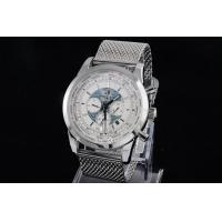Wholesale China Wholesale Luxury Breitling Automatic Watches Online from china suppliers
