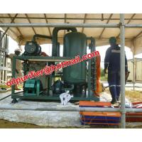Transformer Oil Filtration Plant oil purifier removal of water, gas, acid and light hydrocarbons from insulation oil for sale