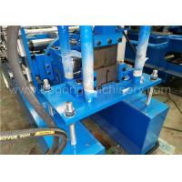 China Customized Steel Metal Rolling Shutter Door Bottom Plate Roll Forming Machine for sale