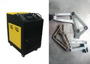 Wholesale 1mm / S Metal 70W Fiber Laser Cleaning Machine from china suppliers
