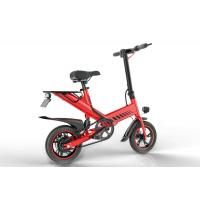 Wholesale 400W 48V Folding Road Bike Portable Electric Bicycles For Adults / Children from china suppliers