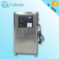 Wholesale HY-005 10g high quality quite ozone generator for odor removal from china suppliers