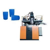 Wholesale 9 * 5.5 * 6m Automatic Blow Moulding Machine For 220L Chemical Drum / IBC Tank from china suppliers