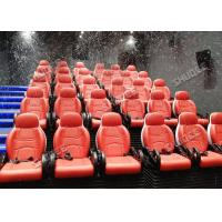 Buy cheap Stimulating And Cost-effective Novel 5D Theater System With Customized Available from wholesalers