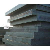 Wholesale Custom-made Explosion Ti-Cu Titanium Clad Used For Electrolysis from china suppliers